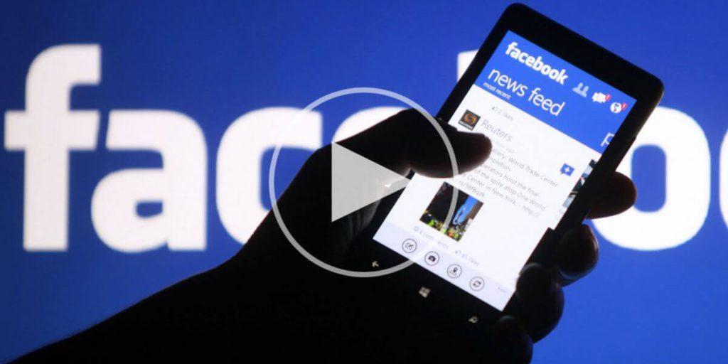 Auto visualização de vídeo no Facebook